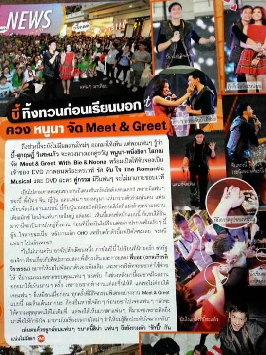 Exact magazine, 06/13