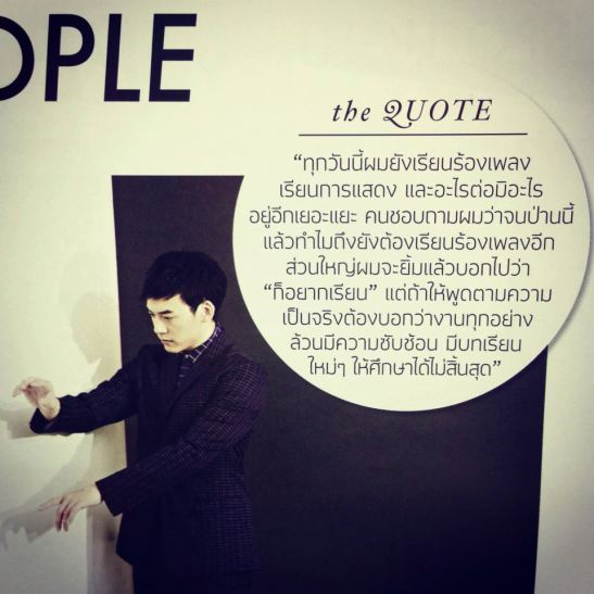 credit:  Tao Na Ka