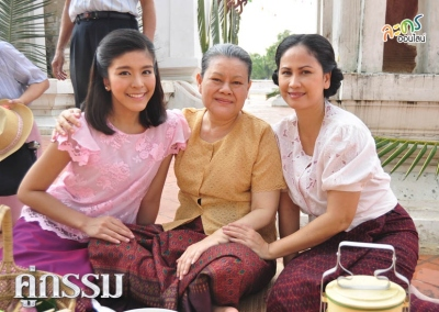 Ang with grandmother Sorn and mother, Orn..