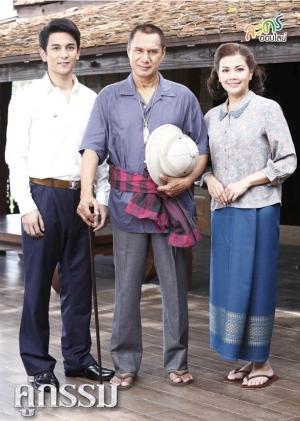 Vanut, Gumnun Noom, and mea Wan (Vanut's parents)