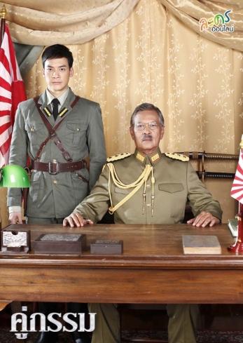 Kobori & his uncle...Gen. Tomoyuki