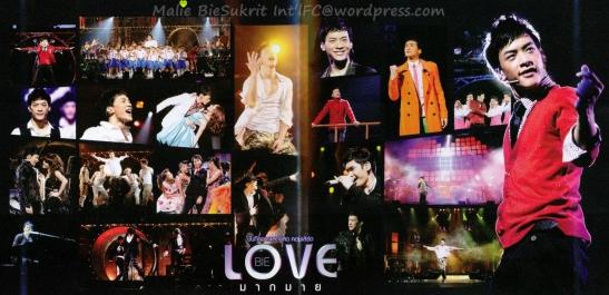 love mark mai concert