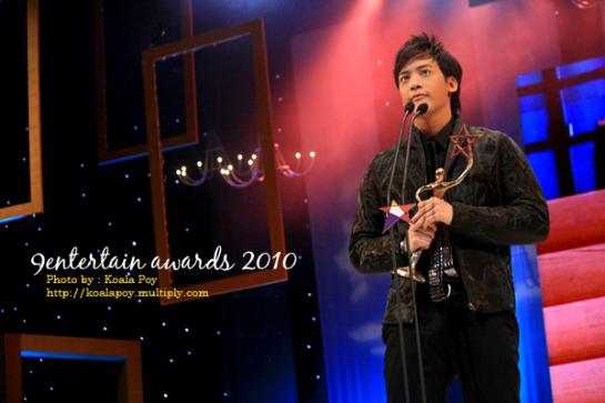 Kwan Jai maha chon, 2010