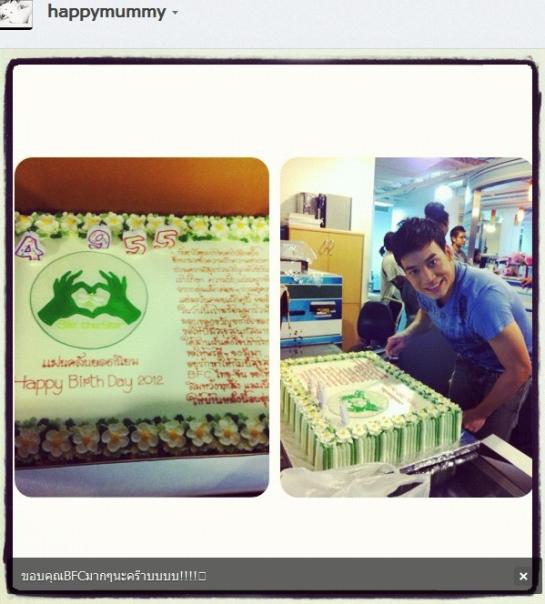 HUGE cake :)