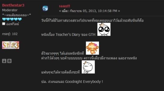 Bie's message 09.05.13