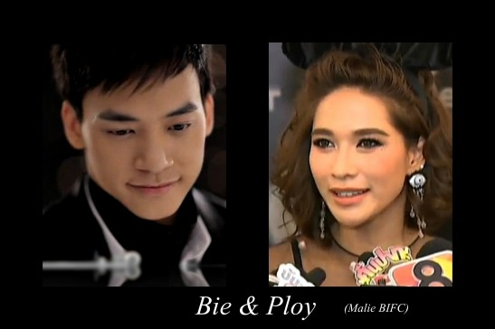 bigger picture of Bie and Ploy