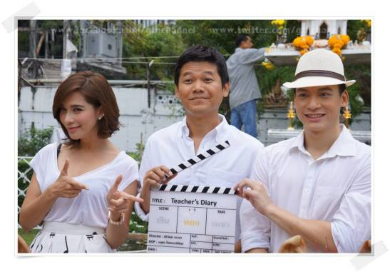 Bie, Plo & khun Ton, movie director