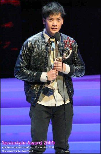 """""""Kwan Jai Maha Chon 2009"""""""