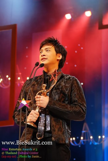 Kwan Chai Maha chon - Nine Entertain Awards 2010