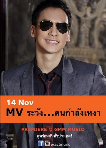 premiere Nov 14, 2013!
