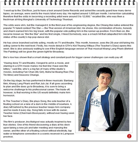 Bangkok Post - 2
