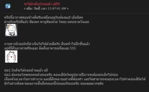 08.28.14 from bie-fanclub.com