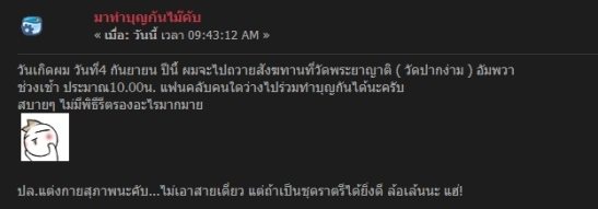 09.01.14 message
