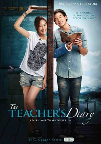 teachers-diay-poster-eng-version