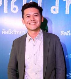 Ton Nithiwat
