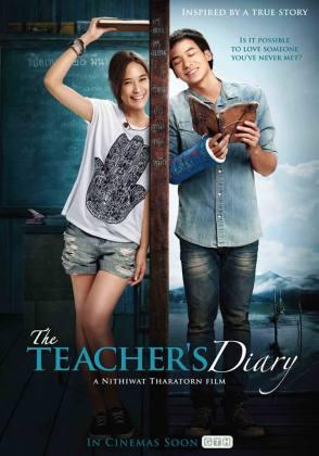 teacher's diay poster eng version