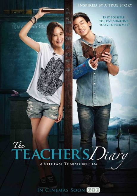 teacher's diay poster eng version