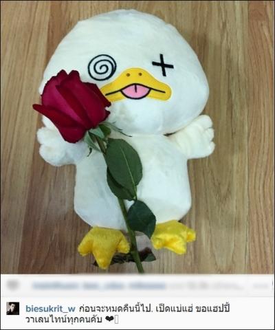 """""""Happy Valentine's Day""""  from Bie Sukrit (biesukrit_w) 02.14.15"""