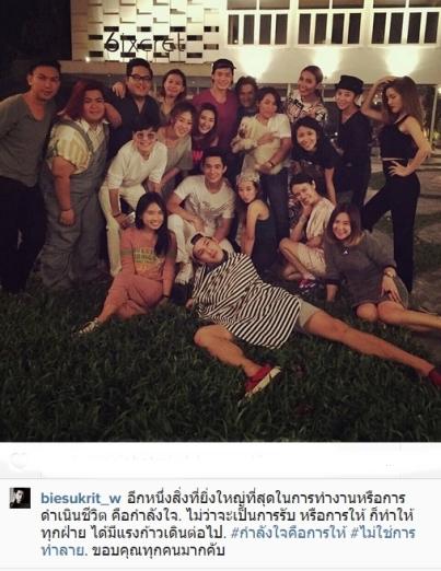 @Bie's goodbye party