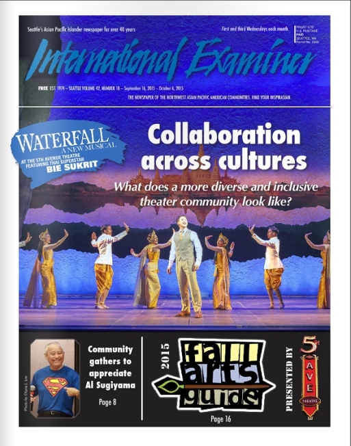 Cover of The International Examiner, 09/16/15 issue