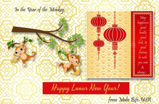 lunar new year 2016 a