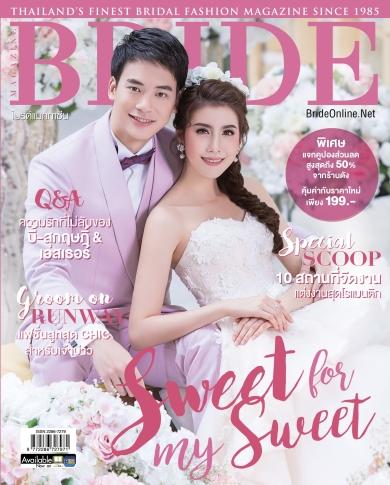BRIDE V. 32 No 3 Cover A_B_.jpg