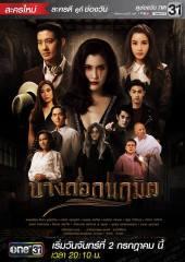 bangkok N